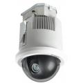 AUTODOME IP STARLIGHT 7000I 2MP HDR 30X IP54 DE TETO